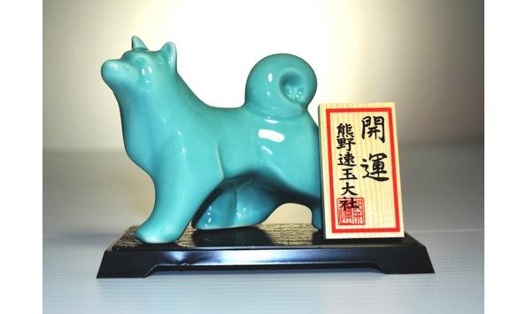 Big image auction 1012 green ceramic akita