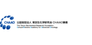 Sponsor logo chaao